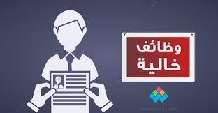 مطلوب مساعد مدير مطعم لكبرى الشركات بدول الخليج