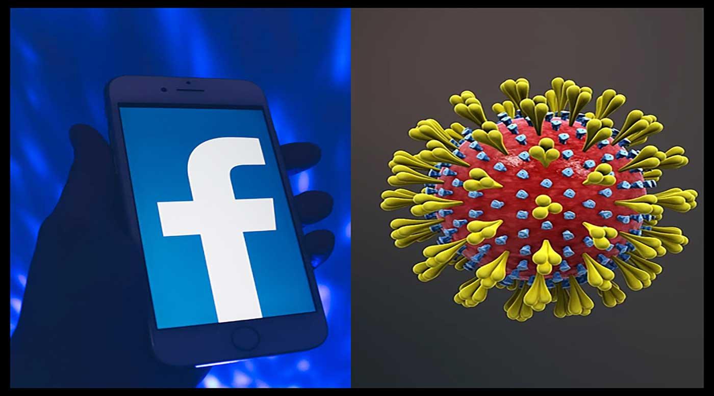 كيف ساعدت فيسبوك أمريكا في مكافحة كورونا؟