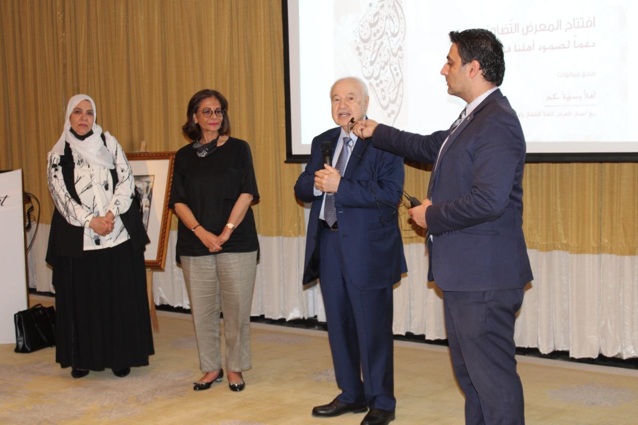 بالصور  ..  أبو غزالة يفتتح المعرض التضامني دعماً لصمود أهلنا في فلسطين