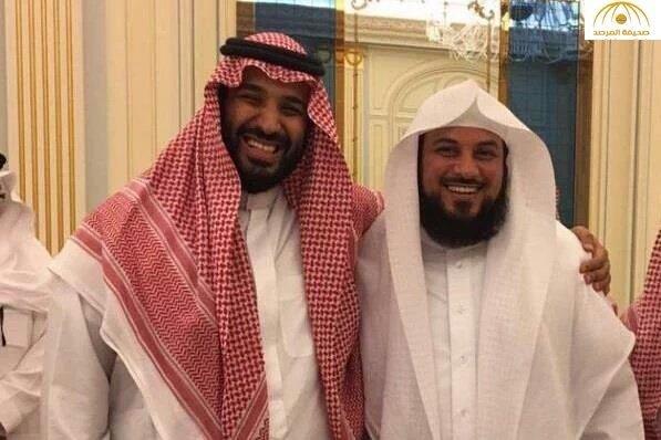 هكذا علق العريفي على المطالبة بإعدام الداعية سلمان العودة