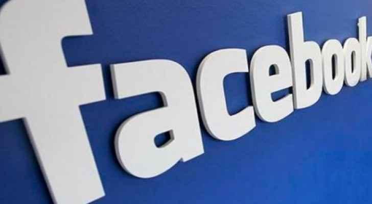 فيس بوك تختبر ميزة جديدة للمنشورات المنبثقة على نسخة الويب من موقعها