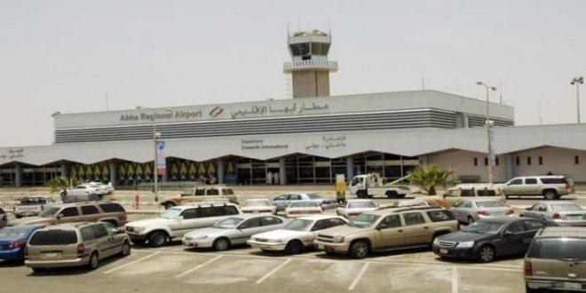 26 إصابة بقصف القوات الحوثية على مطار أبها الدولي في السعودية
