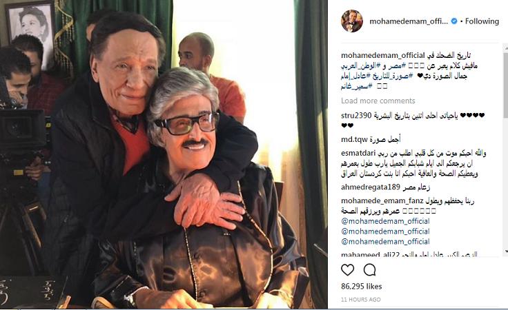 النجوم في صدمة بسبب صورة عادل إمام وسمير غانم