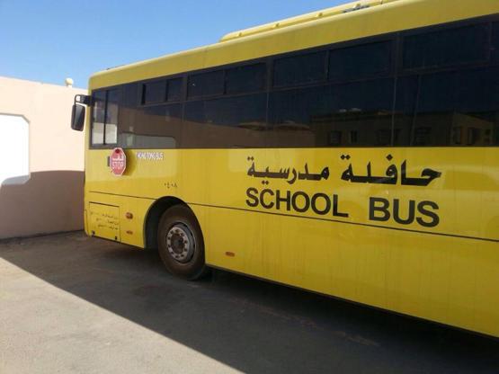 الحكومة تطلق مشروع النقل المدرسي تجريبيا