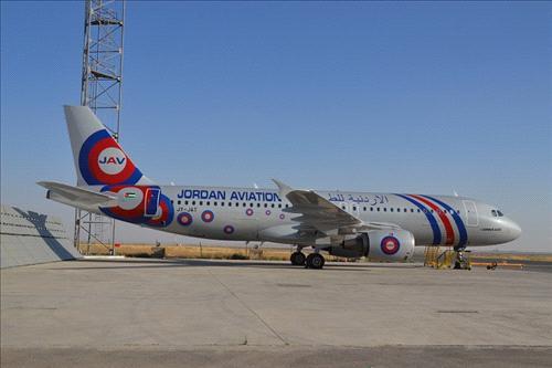 بيان هام صادر عن الدائرة القانونية للشركة الاردنية للطيران