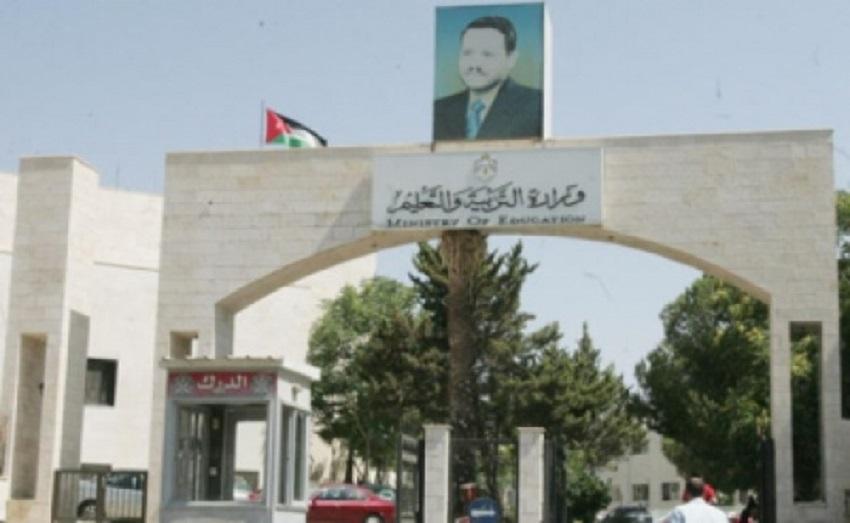 موظفو تربية الأغوار الشمالية يعتصمون احتجاجاً على نقل (4)  مدراء مدارس إلى قصبة إربد