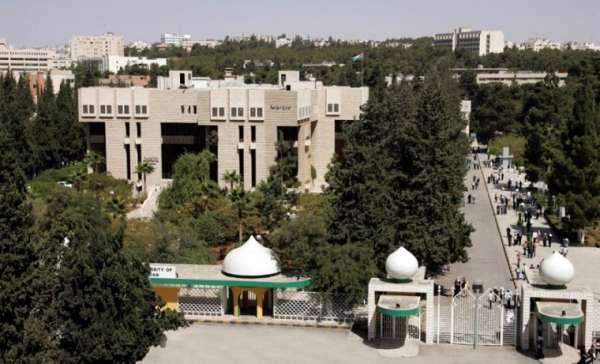 بالاسماء  .. تشكيلات أكاديمية واسعة في الجامعة الأردنية