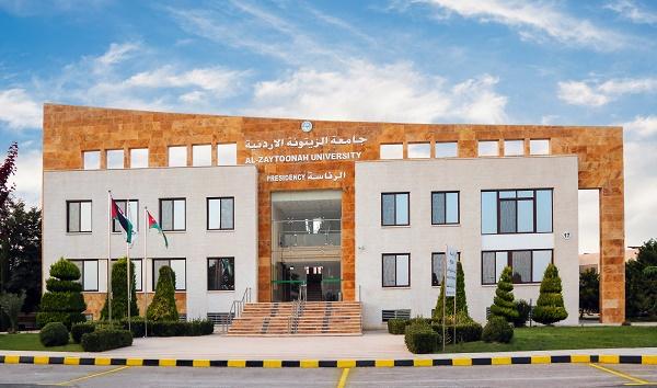 تشكيلات إدارية في جامعة الزيتونة الأردنية