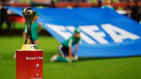 رسميا ..  كأس العالم للأندية بحضور جماهيري
