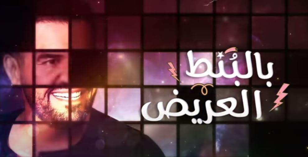 بالفيديو  ..  ملايين مشاهدات بالبنط العريض  ..  هل تؤكد عبقرية حسين الجسمي؟