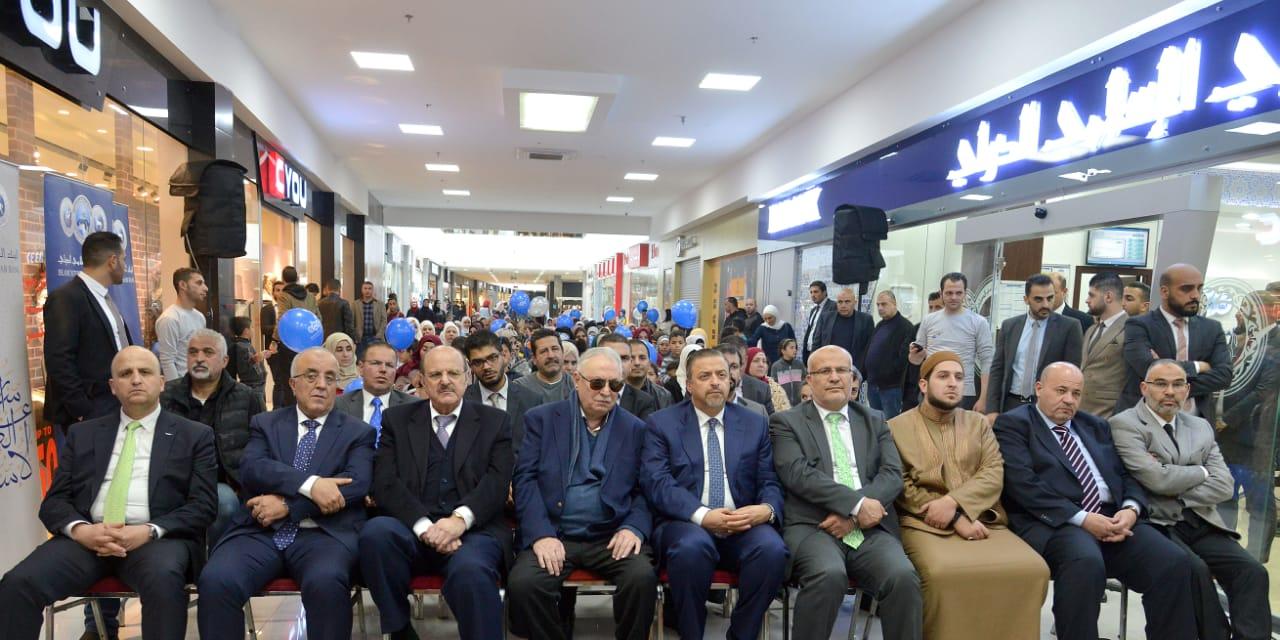 البنك العربي الإسلامي الدولي ينظم حفلاً بمناسبة ذكرى الإسراء والمعراج