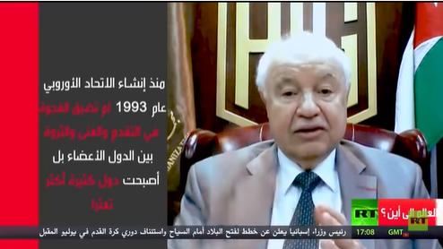 بالفيديو ..  أبو غزالة: كورونا زادت الطين بلة على العرب