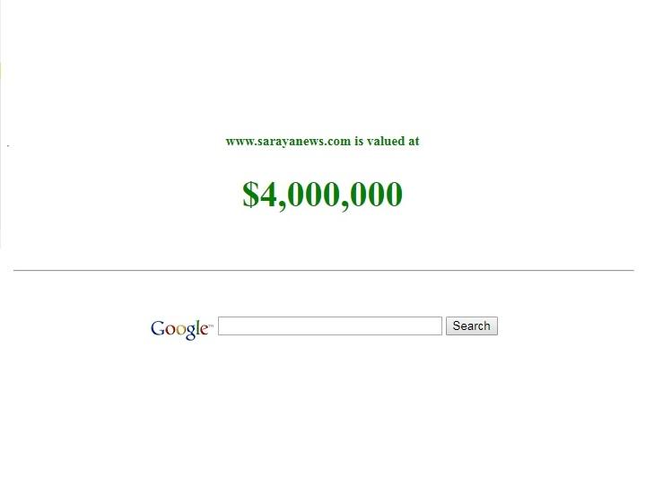 """موقع عالمي متخصص يصنف """"سرايا"""" كأغلى موقع اخباري في الاردن بواقع 4 مليون دولار"""