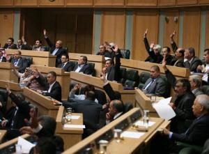 سوابق برلمانية لم تشهدها مجالس سابقة