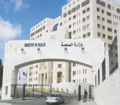 بالاسماء.. احالات على التقاعد في وزارة الصحة