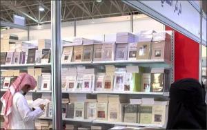 الانفتاح في السعودية يحط رحاله في معرض جدة الدولي للكتاب متجاهلًا سلطة الرقابة