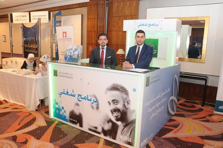 بنك القاهرة عمان يدعم ويشارك في منتدى المشروعات الصغيرة والمتوسطة
