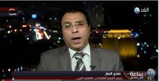 بالفيديو ..   «حمدي الجمل» يشرح الجيل الثاني من برنامج الإصلاح الاقتصادي في مصر