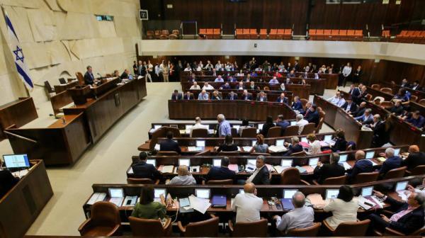 الكنيست الصهيوني يحل نفسه و يقرر إجراء انتخابات جديدة