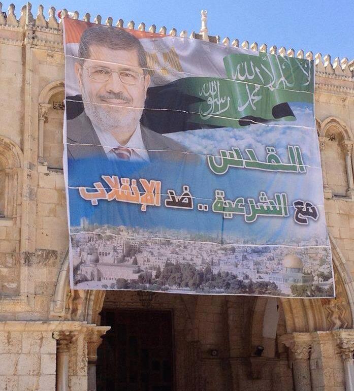 محمد مرسي على أسوار الأقصى  ..  صور