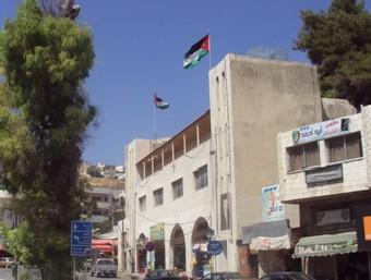 بلدية عجلون تنهي خدمات 26 عامل وطن