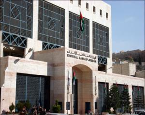 البنك المركزي: 4672 مليون دينار احتياطات إلزامية وفائضة