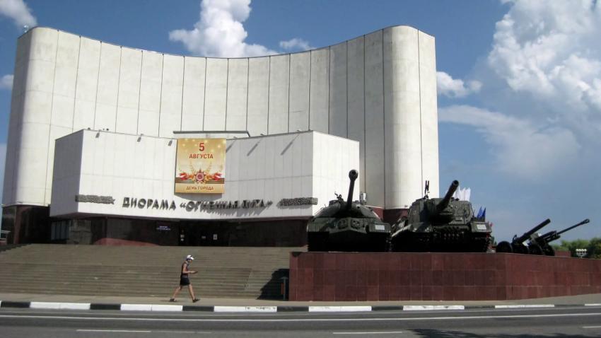 بالصور  ..  أبرز المعالم السياحية في مدينة بيلغورود الروسية