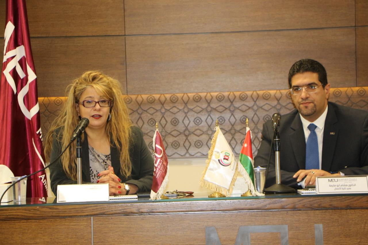 جامعة الشرق الأوسط MEU تعقد الاجتماع الأول للهيئة العامة