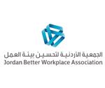 اطلاق فعاليات الورشات التدريبية حول تصميم برامج عمل بحقوق الانسان