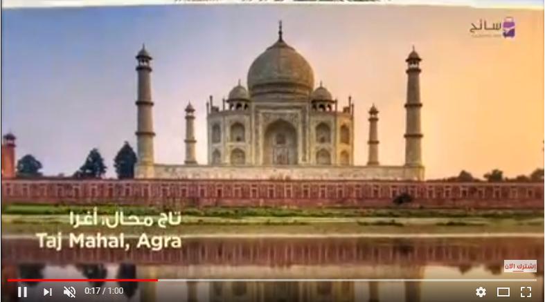 بالفيديو ..  اكتشف الهند في 60 ثانية