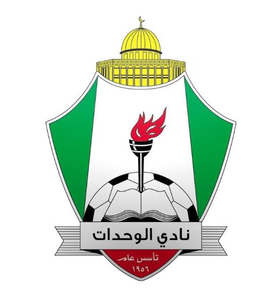 تأجيل حسم قرار انتخابات نادي الوحدات ليوم غد