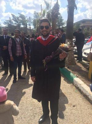"""محمد القضاة """"مبارك التخرج """""""