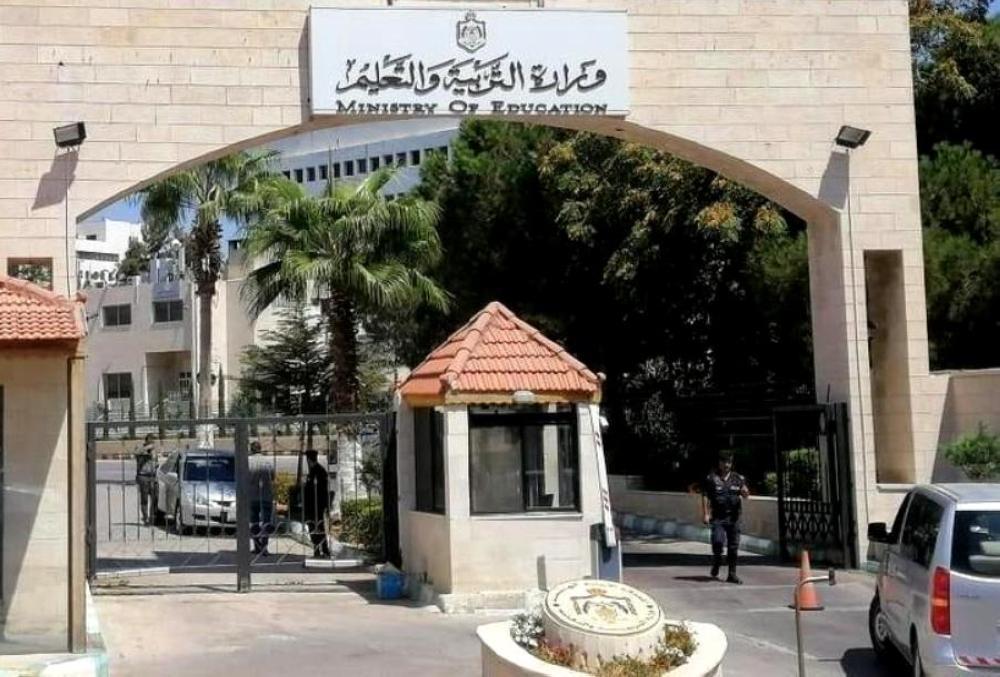 عبد الغفور القرعان ناطقا إعلاميا باسم وزارة التربية والتعليم