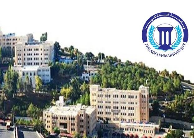 جامعة فيلادلفيا راعي فضي للمؤتمر الثاني لجودة الهواء و البيئة الصحية