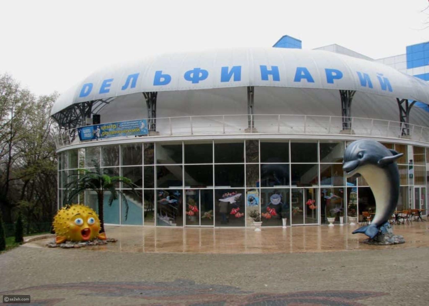 """بالصور  ..  تعرفوا على """"خاركوف"""" أوكرانيا"""
