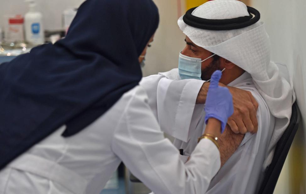 السعودية تصدر بياناً حول لقاحات كورونا