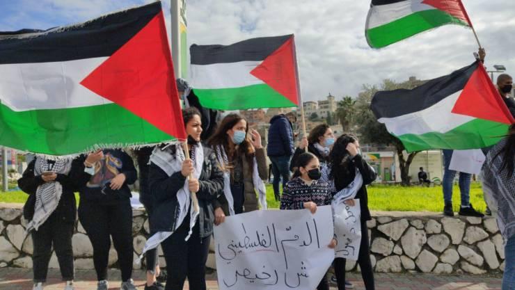 مظاهرة احتجاجية في أم الفحم ضد العنف والجريمة وتواطؤ الشرطة الإسرائيلية