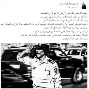 فيصل القاسم ينعى شرطي السير هزاع الذنيبات .. ماذا قال عنه ؟