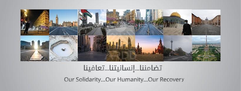 """""""النهضة للتنمية"""" تطلق مبادره وفيديو غنائي تثقيفي بمناسبة اليوم العالمي للغة العربية"""