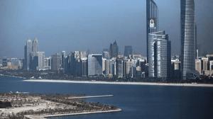 الإمارات ..  أول بنك رقمي يعلن أعضاء لجنته التأسيسية