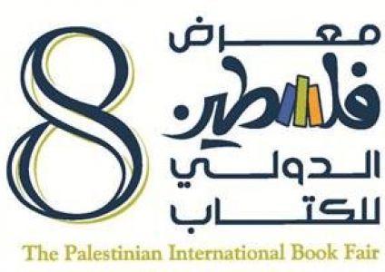 «الناشرين الأردنيين» يشارك في معرض فلسطين للكتاب