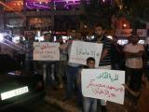 عمّان : إعتقالات بإعتصام يطالب بالإفراج عن قياديي الإخوان (فيديو وصور)
