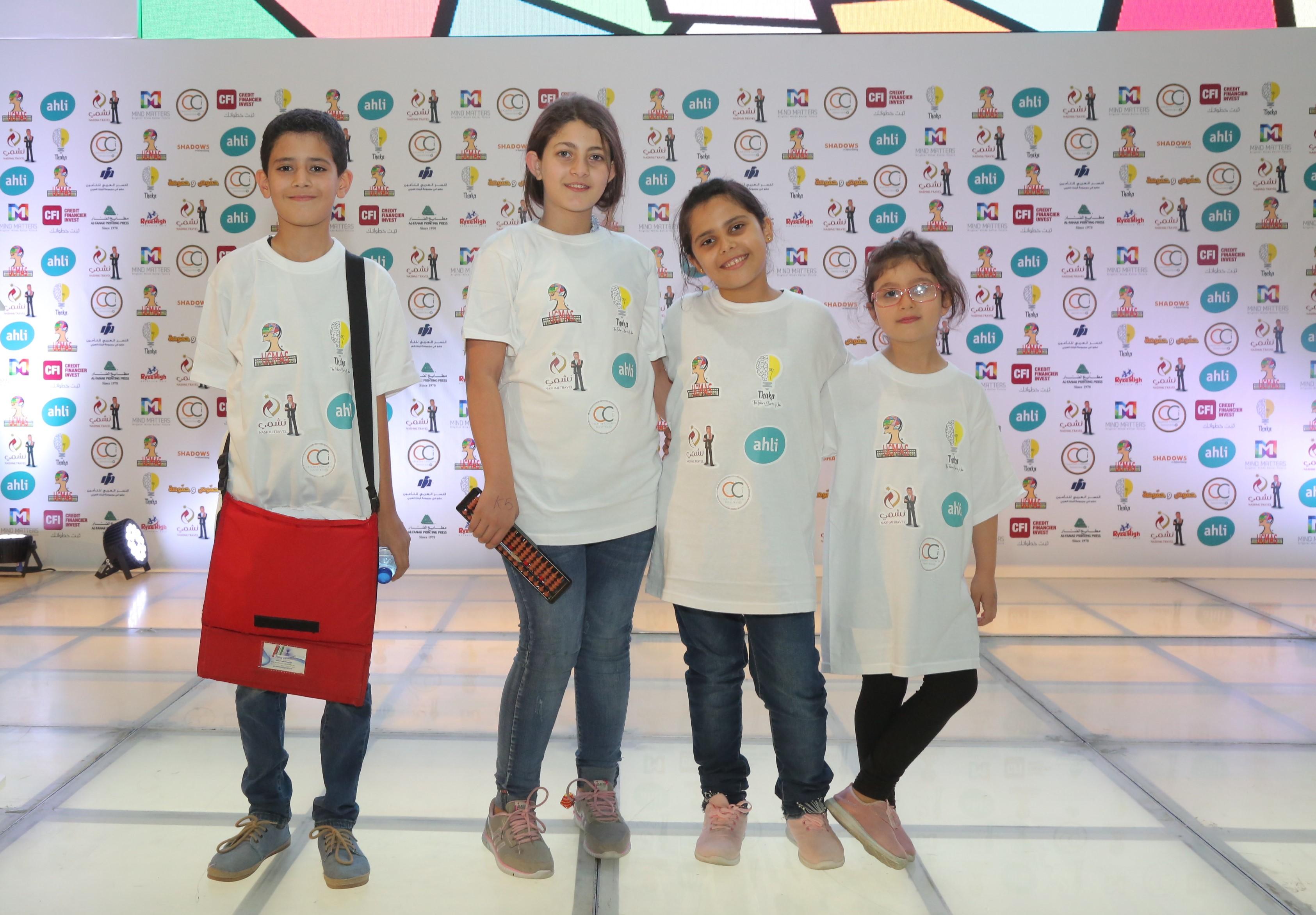 البنك الأهلي الأردني الراعي البلاتيني لمسابقة يو سي ماس المسابقة الوطنية