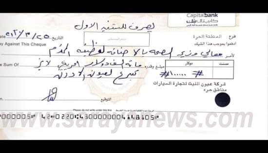 """مستثمر عراقي يتبرع ب١٠٠ الف دولار """" لعيون الاردن"""""""