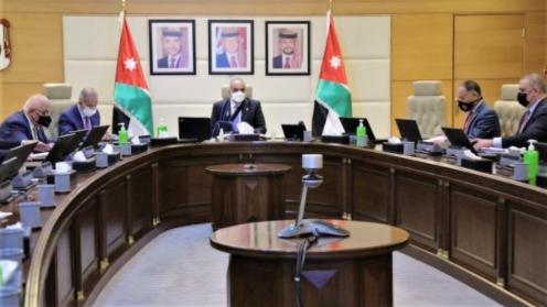 مجلس الوزراء يقر نظام الشراكة بين القطاعين العام والخاص