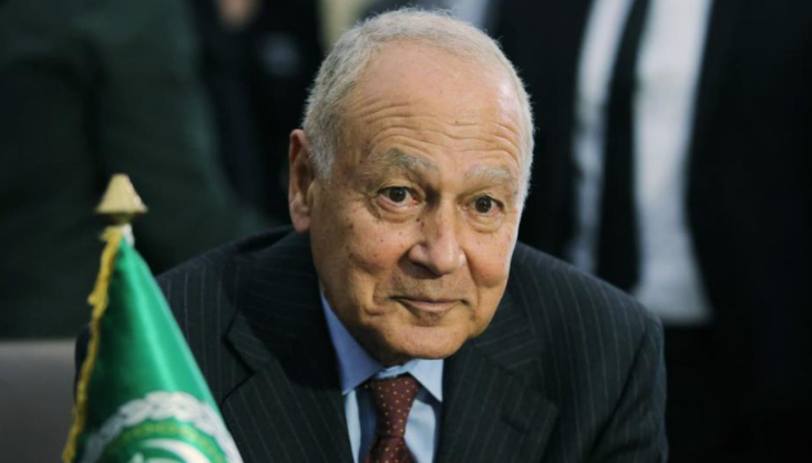مصر تعيد ترشيح أبو الغيط أميناً عاماً للجامعة العربية