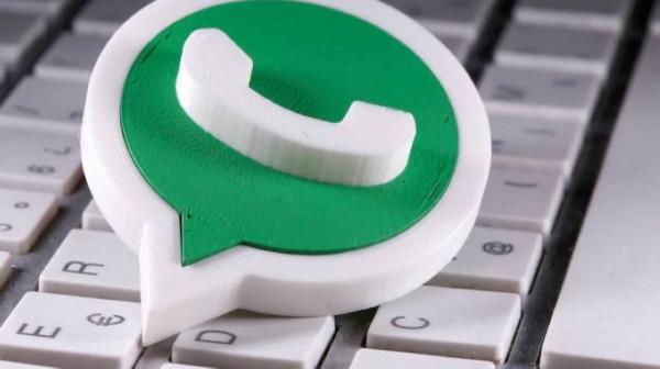 إليك طرق التحكم بإشعارات (واتساب) دون أن تفوتك الرسائل المهمة
