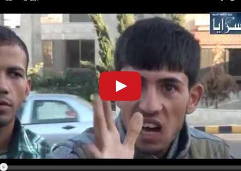 """فيديوهات مؤلمة  ..  """"سرايا"""" تفتح ملف التسول في الأردن  ..  ابتداءً من غداً الأحد"""