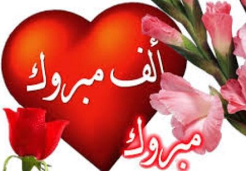 """مبارك القبول لـ""""حسين الشهراني"""""""