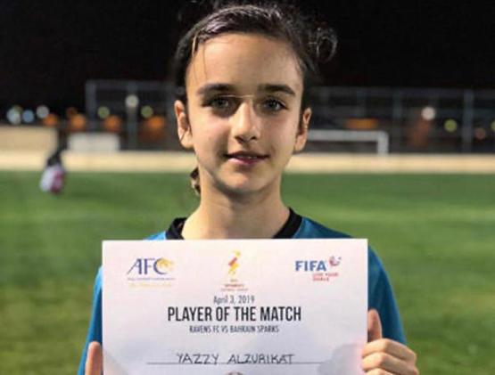 طفلة اردنية تلتحق بالدوري الألماني للناشئات